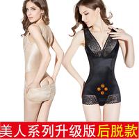 美人G计塑身美体衣收腹束腰燃脂无痕薄款产后塑形瘦身减肚子内衣