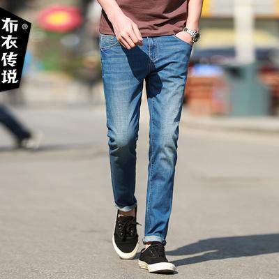 布衣传说初秋薄款浅色复古牛仔裤男修身小脚裤韩版青年潮裤子长裤