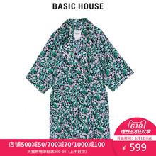 Basic House/百家好夏季新款立领外套中长款碎花防晒衣女HSCA325B图片
