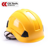 Chengyu Technology Flood Control Safety Hood Construction Site Construction Engineering Breathable Rock Climbing Rescue Anti-shock Printing Customization