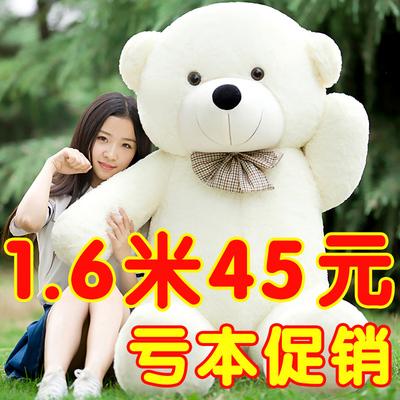 泰迪熊公仔玩具熊大布娃娃毛绒玩具生日儿童节礼物女抱抱熊送女友