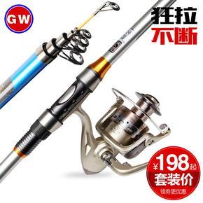 光威海竿套装KD碳素远投海钓竿甩竿超轻硬抛竿钓鱼竿海杆渔具全套