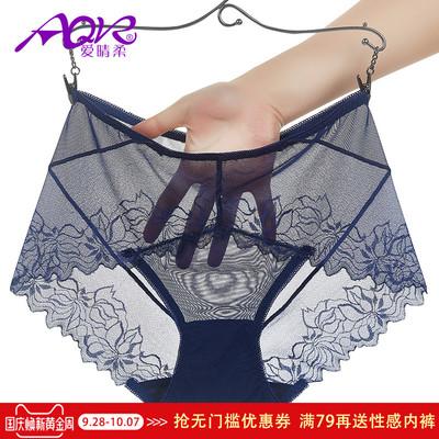 4条装性感内裤女蕾丝冰丝中低腰超薄火辣无痕100%纯棉裆透明裤头