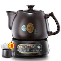 Bear automatic decoction pot Chinese medicine pot household 熬 medicine electric casserole fried Chinese medicine pot ceramic health 煲 medicine pot machine