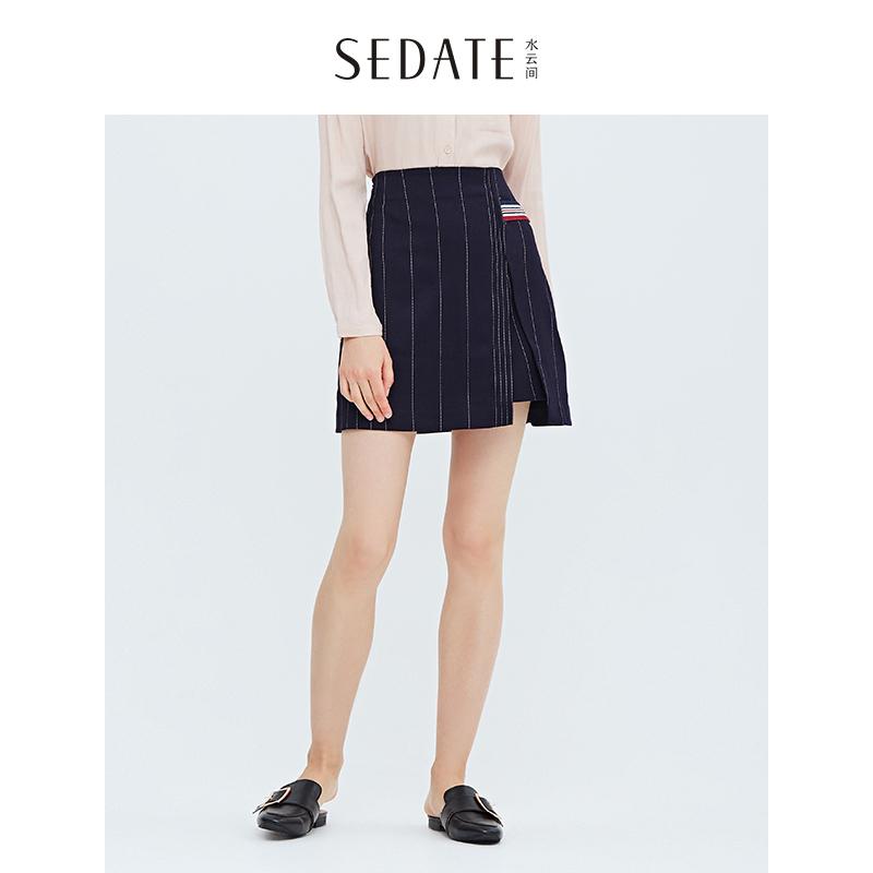 条纹拼接短裙