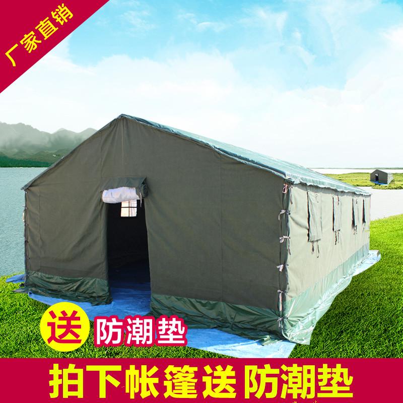 救灾户外帐篷