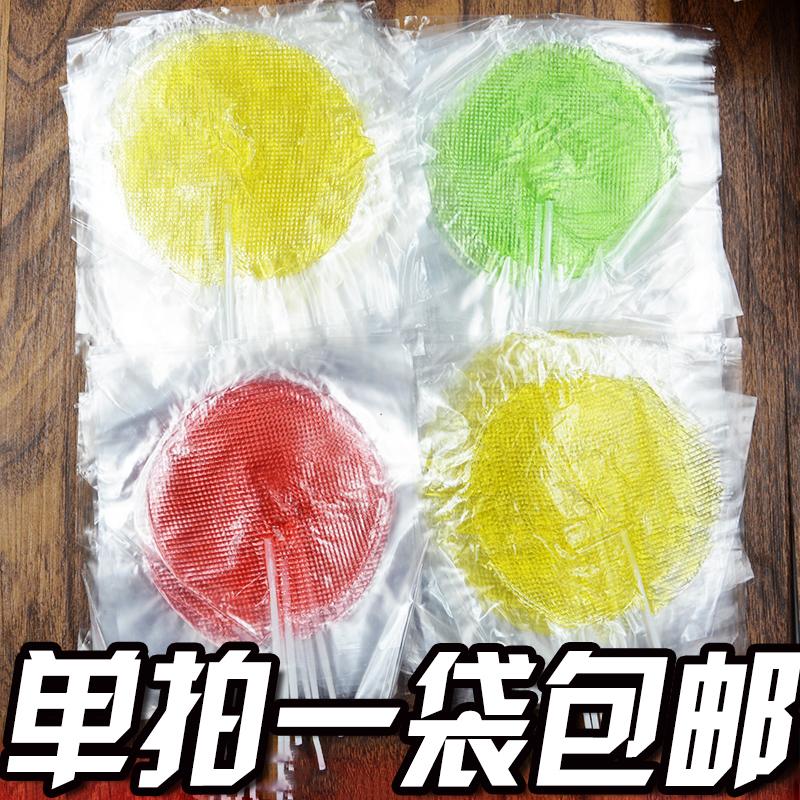 太阳糖黏牙糖单个装果味粘牙糖怀旧麦芽糖牙签拉丝糖80后怀旧零食