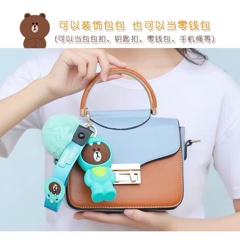 韩国布朗熊收纳钥匙扣简约可爱包包挂饰浪漫情侣创意汽车迷你挂件