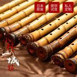 Бамбуковая флейта Артикул 543475580195