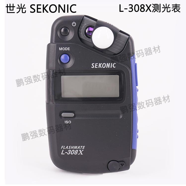日本世光测光表L-308X微型入门级便携棚拍自然光环境光反射测光表