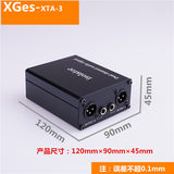 XGeSXTA-3 Dual Carnon Audio Isolator Solves Noise Current Noise Anti-jamming of Mixer