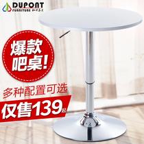 升降吧台桌小圆桌休闲桌餐桌会议桌酒吧电脑桌咖啡桌洽谈桌特价