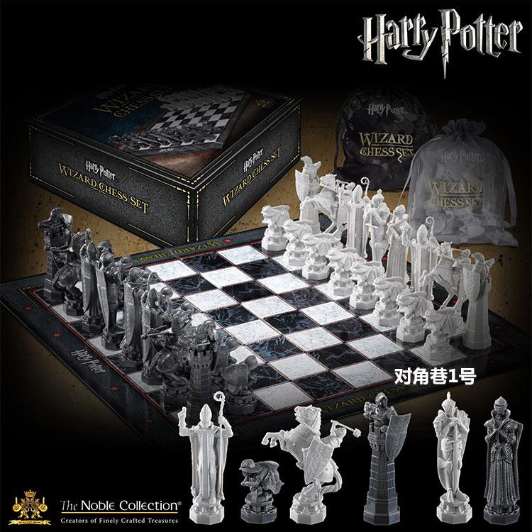 哈利波特周边 巫师棋套装罗恩骑士魔法石国际象棋礼物手办包邮