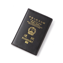 New first-tier cowhide passport bag for men and women Hong Kong Passport Case for leather and ultra-thin Leather Passport clip for certificate package and post