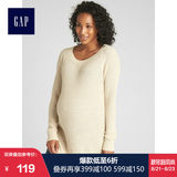 Gap maternity dress round neck pullover sweater 369481 solid color gas jacket women's fashion sweater sweater