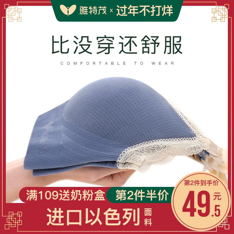 孕妇专用哺乳内衣女胸罩怀孕期聚拢防下垂浦乳期哺乳文胸薄款大码