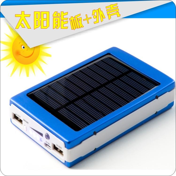 18650平头电池盒DIY移动电源套件太阳能充电宝主板配件套料自制图片