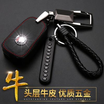 别克新英朗GT汽车钥匙套XT威朗君威君越昂科威凯越昂科拉真皮包扣