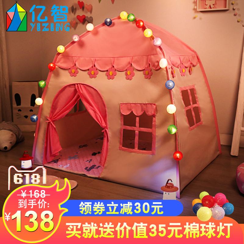 儿童帐篷室内游戏屋公主女孩玩具小孩生日礼物家用房子梦幻小城堡