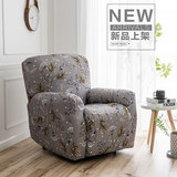 Spring and summer new Chihuashi sofa set first class Chihuashi sofa set all-inclusive space cabin sofa set custom-made