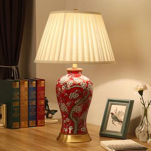 卧室床头灯客厅新中式美式田园欧式奢华温馨红色梅花全铜陶瓷台灯