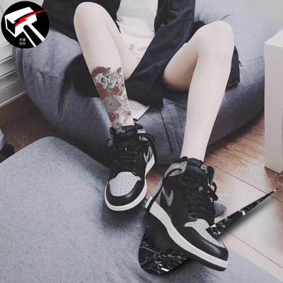 Nike Air Jordan 1  AJ1 白蓝小闪电黑灰影子黑蓝黑红555088-013