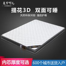 床垫棕垫椰棕棕榈硬席梦思乳胶儿童床垫1.8m1.5米折叠经济型定做