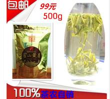 2018新春茶特级明前霍山黄芽500g包邮新茶茶叶黄茶绿茶雀舌黄茶