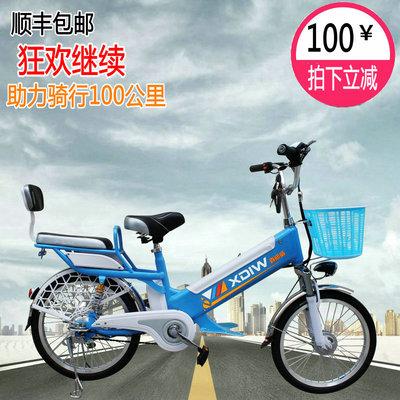 电动自行车20/24寸48v锂电池电动车60V可拆卸充追雅迪助力电瓶车正品热卖