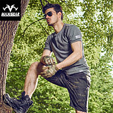 MAXGEAR Windtalker Tactical T-Shirt Men Summer Outdoor Army Fan Casual Short Sleeve Breathable Shirt