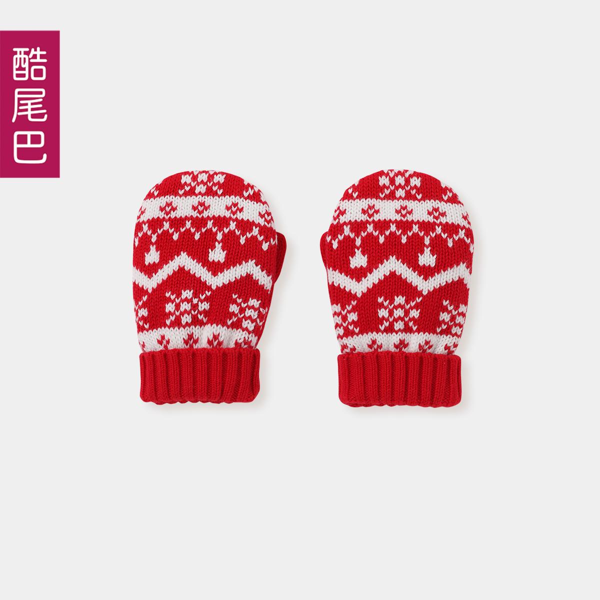酷尾巴 婴儿保暖手套秋冬1-3岁宝宝冬季防寒保暖手套