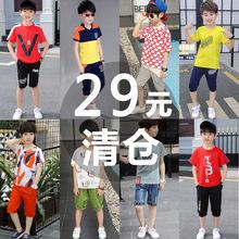 6运动帅气5男孩两件套儿童短袖 12岁潮 2019新款 男童夏装 夏季套装图片