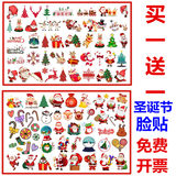 2018 Christmas Tattoo Christmas deer Santa Claus cartoon tattoo stickers children's gifts