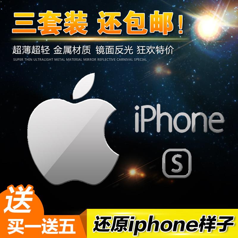 苹果6logo贴纸