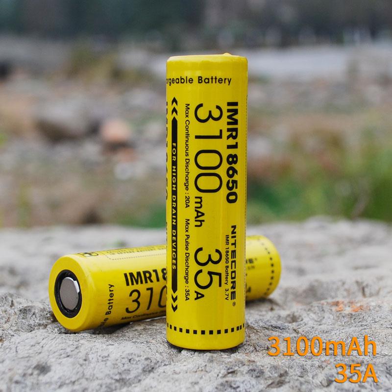 波邁特鋰電池