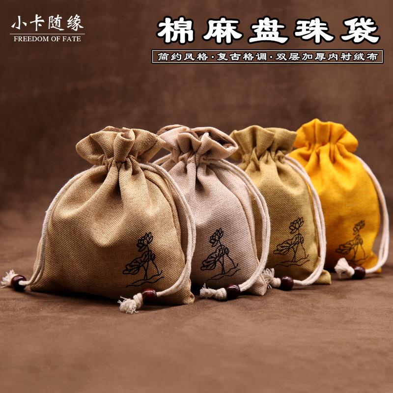 Тканевые сумки / Тканевые полки Артикул 552720593445