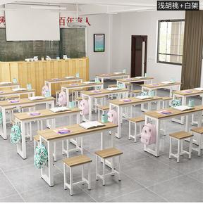培训班辅导班课桌椅 培训桌厂家直销小学生长条桌学校单双人课桌