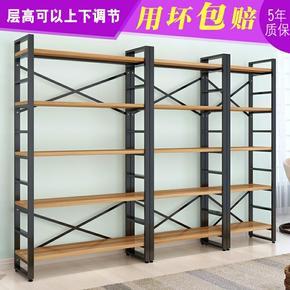 现代书架简易置物架客厅书柜钢木组合储物货架简约落地收纳架铁艺
