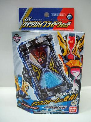 现货假面骑士 ZI-O Geiz Revive 旋转沙漏表盘 手表DX 救世主表盘
