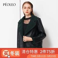 Peoleo飘蕾2018冬装新款黑色宽松短外套女帅气机车皮衣复古皮夹克