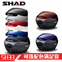 Shad Sid tail box motorcycle trunk universal gw250/33/39/48 smart grid i calf rowing summer