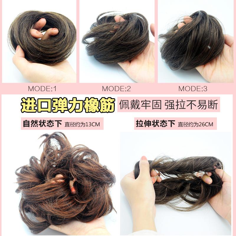 真发直发圈迷你半丸子头发饰假发花苞头卷发圈蓬松自然逼真盘发器