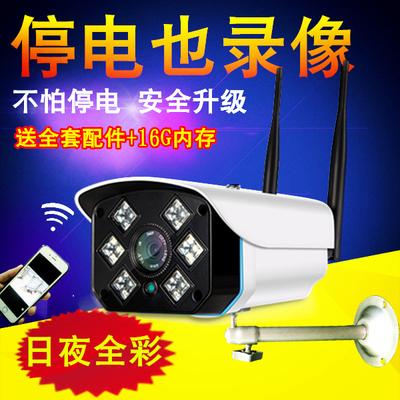 无线摄像头wifi远程家用户外监控摄像头高清红外夜视室外手机防水排行榜
