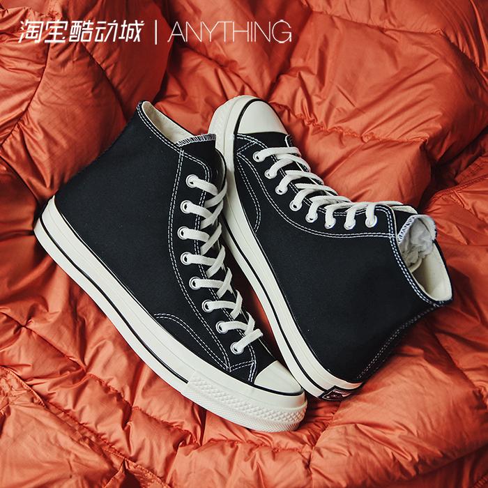 Converse匡威1970s黑高经典三星标高帮女鞋帆布鞋162050c162052c