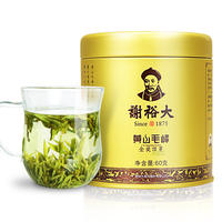 2019 new tea listed Xie Yu Dahuangshan Maofeng Ming before the special green tea 60g spring tea new tea opening tea