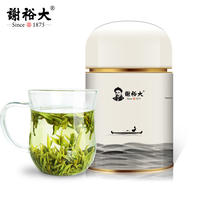2019 new tea listed Xie Yu Dahuangshan Maofeng Ming before the special 30g small white pot green tea