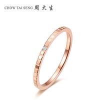 周大生钻戒女正品新款18K金玫瑰金女戒求婚真钻AU750钻石戒指图片