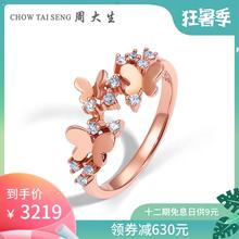 周大生钻戒女正品专柜18K金排戒真钻结婚求婚排钻玫瑰金钻石戒指图片