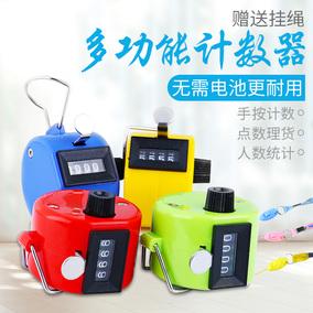 念佛计数器手动机械佛珠计数器客流量人流量点数器手按塑料记数器