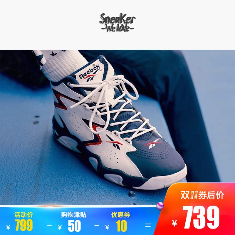 锐步Reebok Mobius OG MU 白红波浪纹理男鞋复古运动篮球鞋CN7885